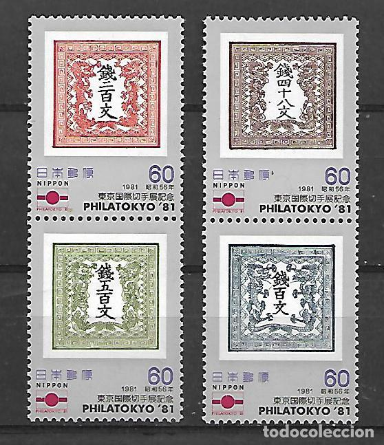 JAPON SERIE Nº 1389/92 DE 1981 NUEVO (Sellos - Extranjero - Asia - Japón)