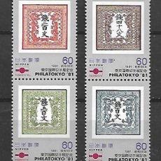 Sellos: JAPON SERIE Nº 1389/92 DE 1981 NUEVO. Lote 196798488