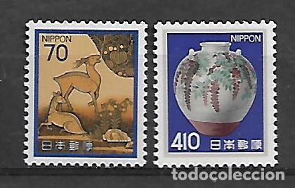JAPON SERIE Nº 1439/40 DE 1982 NUEVO (Sellos - Extranjero - Asia - Japón)