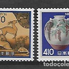 Sellos: JAPON SERIE Nº 1439/40 DE 1982 NUEVO. Lote 196880100