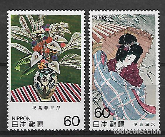 JAPON SERIE Nº 1441/42 DE 1983 NUEVO (Sellos - Extranjero - Asia - Japón)