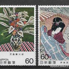 Sellos: JAPON SERIE Nº 1441/42 DE 1983 NUEVO. Lote 196880481