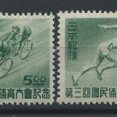 Sellos: JAPON N°388/91* (MH) 1948 - SPORT. Lote 197066653