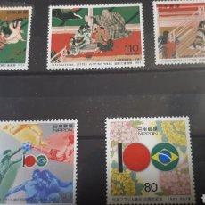 Sellos: SELLOS DE JAPON DEL AÑO 1994 Y 1995 C131. Lote 197594605