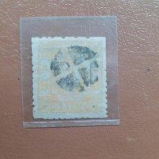Sellos: JAPÓN 1874 2 SEN. Lote 202715240