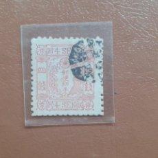 Sellos: JAPÓN 1874 4 SEN. Lote 202716455