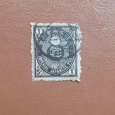 Sellos: JAPÓN. 1 SEN 1876. Lote 202718402
