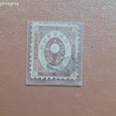 Sellos: JAPÓN. 5 SEN 1876. Lote 202718598