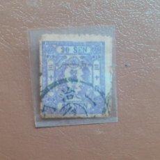 Sellos: JAPÓN. 30 SEN 1875. Lote 202719096
