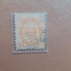 Sellos: JAPÓN. 3 SEN 1879. Lote 202719380