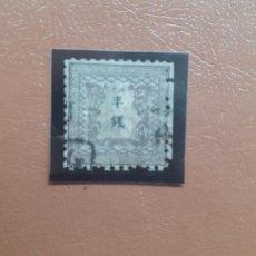 Sellos: JAPÓN. MEDIO SEN 1872. HALF SEN. Lote 202719630