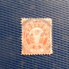 Sellos: JAPÓN. 20 SEN DE 1876-1879. Lote 202745527
