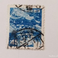 Sellos: JAPÓN 1952 - 1954 SERIE BÁSICA 45 Y. Lote 206228505