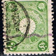Sellos: JAPON // YVERT 97 // 1899-02 ... USADO. Lote 206360773