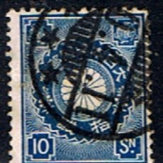 Sellos: JAPON // YVERT 102 // 1899-02 ... USADO. Lote 206361166