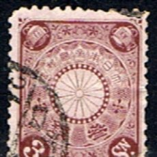 Sellos: JAPON // YVERT 98 // 1899-02 ... USADO. Lote 206361417