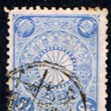 Sellos: JAPON // YVERT 96 // 1899-02 ... USADO. Lote 206361703