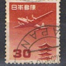 Sellos: JAPON // YVERT 15 AEREO // 1951-52 ... USADO. Lote 206362123