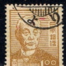 Sellos: JAPON // YVERT 376 // 1947 ... USADO. Lote 206473668
