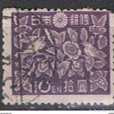 Sellos: JAPON // YVERT 372 // 1947-48 ... USADO. Lote 206473850