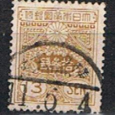 Sellos: JAPON // YVERT 190 // 1925 ... USADO. Lote 206474232