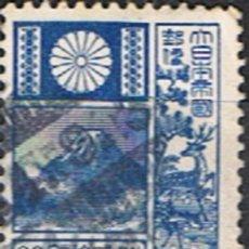 Sellos: JAPON // YVERT 172 // 1922 ... USADO. Lote 206474456
