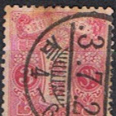 Sellos: JAPON // YVERT 132 // 1914-19 ... USADO. Lote 206474698
