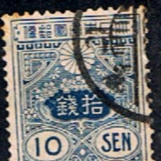 Sellos: JAPON // YVERT 137 // 1914-19 ... USADO. Lote 206475053