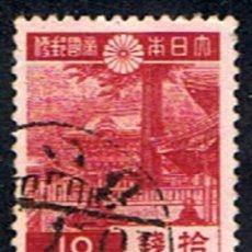 Sellos: JAPON // YVERT 269 // 1937-40 ... USADO. Lote 206475430