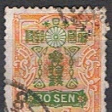 Sellos: JAPON // YVERT 205 // 1929 ... USADO. Lote 206475790