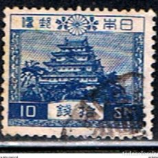 Sellos: JAPON // YVERT 193 // 1926 ... USADO. Lote 206475961