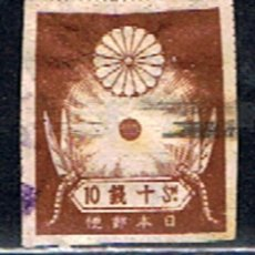 Sellos: JAPON // YVERT 182 // 1923 ... USADO. Lote 206476712