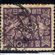 Sellos: JAPON // YVERT 372 // 1947-48 ... USADO. Lote 206477398