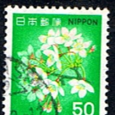 Sellos: JAPON // YVERT 1345 // 1980 ... USADO. Lote 206479741