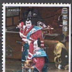 Sellos: JAPON // YVERT 1989 // 1991 ... USADOS. Lote 206480253