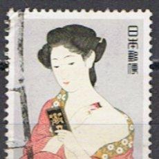Sellos: JAPON // YVERT 1631 // 1987 ... USADO. Lote 206480526