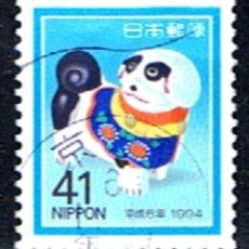 Sellos: JAPON // YVERT 2072 // 1994 ... USADO. Lote 206482000