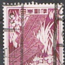 Sellos: JAPON // YVERT 564 // 1955 ... USADO. Lote 206551311
