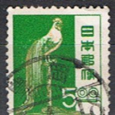 Sellos: JAPON // YVERT 499 // 1951 ... USADO. Lote 206551498