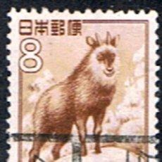 Sellos: JAPON // YVERT 508 // 1952 ... USADO. Lote 206551641