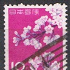 Sellos: JAPON // YVERT 677 // 1961 ... USADO. Lote 206551901