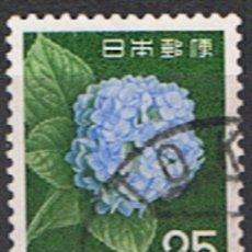 Sellos: JAPON // YVERT 839 // 1966-69 ... USADO . FLORA: HORTENSIA. Lote 206552276