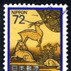 Sellos: JAPON // YVERT 1439 // 1982 ... USADO. Lote 206553166