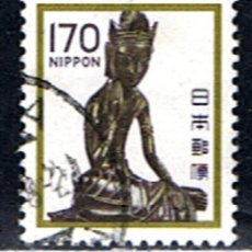 Sellos: JAPON // YVERT 1356 // 1981 ... USADO. Lote 206553443