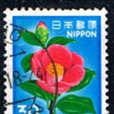 Sellos: JAPON // YVERT 1343 // 1980 ... USADO. Lote 206553655