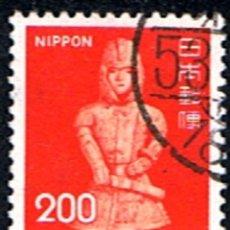 Sellos: JAPON // YVERT 1179 // 1976 ... USADO. Lote 206553781