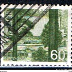 Sellos: JAPON // YVERT 841 // 1966-69 ... USADO. Lote 206554183