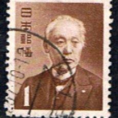 Sellos: JAPON // YVERT 506 // 1952 ... USADO. Lote 206554353