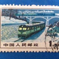 Sellos: SELLO DE JAPON. USADO. Nº YVERT 1892. LOCOMOTORAS ELECTRICAS.. Lote 206774096