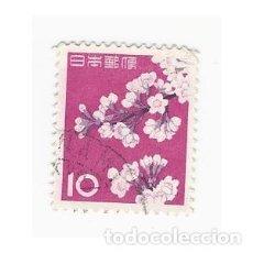Sellos: SELLO JAPÓN 10. Lote 206809726